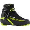 Ботинки для беговых лыж (8)